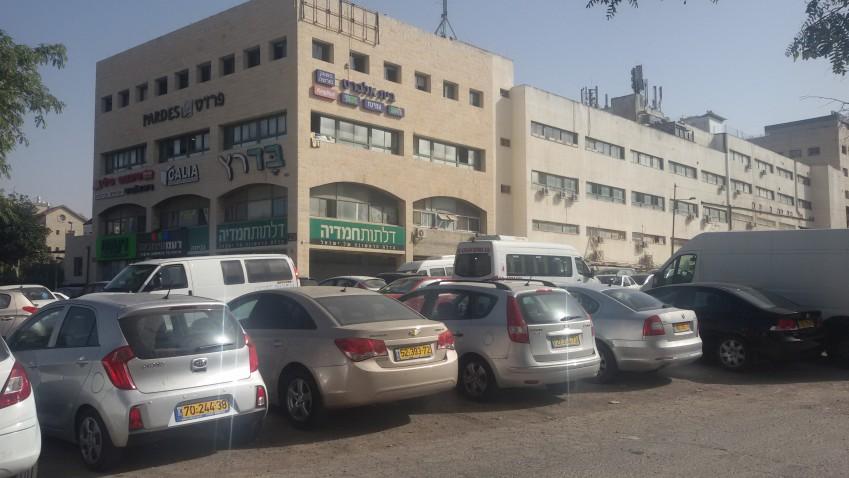 שטח מסחרי למכירה בירושלים