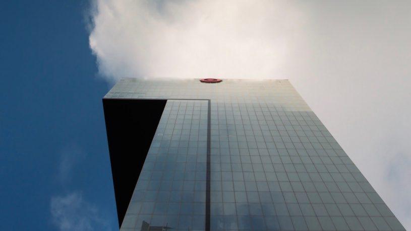 משרדים בורסה מגדל אטריום